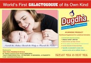 Ayurvedic Product Dugdha Tablet