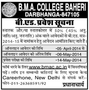 B.M.A. College Baheri B.Ed Online Admission Notification