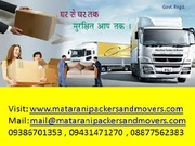 9386701353 packers and movers MATA RANI