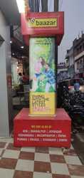 shiv kala mandir | best flex printing in motihari,  Bihar
