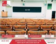Why ALS is better than others coaching for UPSC preparation in Patna