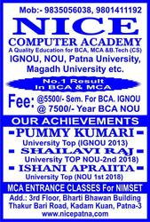 NICE COMPUTER ACADEMY FOR BCA & MCA COACHING CLASSES